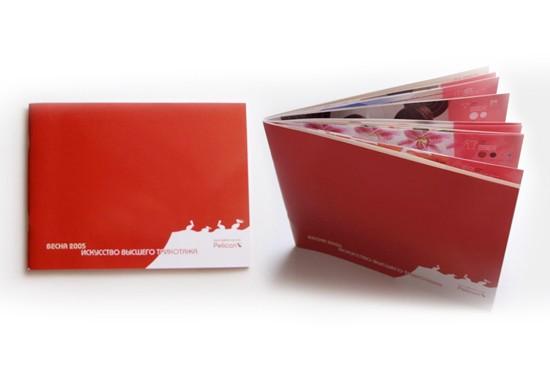 Chicago Red Catalog